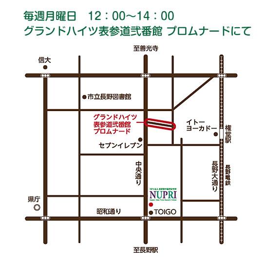 グランドハイツ表参道弐番館プロムナードマップ