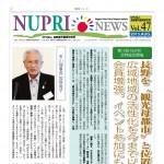 nupri47_thum_200200