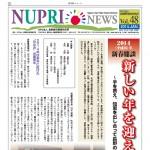 nupri48_0205_1